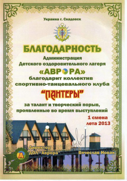 Пурпур москва клуб официальный сайт концерты в клубах москвы сегодня